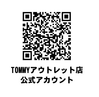 トミーグループライン