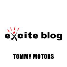 トミーモータースブログ