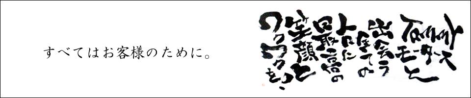 札幌中古車販売トミーモータース